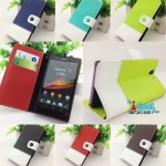 Sony Xperia Z - 2Tone Leather Case [Pre-order]