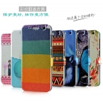 เคส ZTE Blade S6 - Cartoon Diary case [Pre-Order]