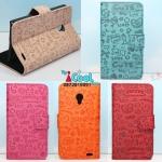 Meizu MX2 - Diary Leather case [Pre-Order]