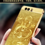 เคสมือถือ Huawei Ascend P9 - เคสขอบโลหะ ฝาหลังสไลด์ สลักลายสุดหรู [Pre-Order]