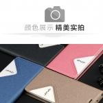 """เคสHuawei Ascend P8 5.2"""" - Aixuan Silk Diary Case[Pre-order]"""