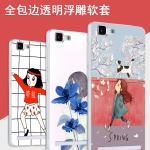 เคส Vivo X5 Max - Cartoon Silicone Case#2 [Pre-Order]