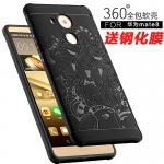เคสมือถือ Huawei Mate8 - kinple silicone case [Pre-Order]
