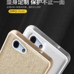 เคส OPPO Neo5s - Mofi Bumper+Silk Case [Pre-Order]
