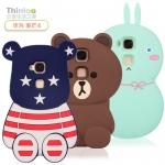 เคสมือถือ Huawei G7 Plus- เคสซิลิโคนหนา3D Thinloo (พรีออเดอร์)