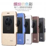 Huawei Honor 4X (Alek 4G Plus)- Mofi Diary Case [Pre-Order]
