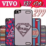 เคส Vivo Y37 - Cartoon Hard case[Pre-Order]
