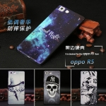 เคส OPPO R5 - Cartoon Hard Case [Pre-Order]