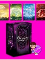 Boxset Charming Creatures ฉัตรฉาย พราวพิรุณ Andra ฌามิวอาห์ แจ่มใส LOVE << สินค้าเปิดสั่งจอง (Pre-Order) ขอความร่วมมือ งดสั่งสินค้านี้ร่วมกับรายการอื่น >> หนังสือออก 13-24 ต.ค. 59