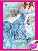 จังหวะรักหวนคืน ชุดคลับหนุ่มนักรัก 2 Twice Tempted by a Rogue เทสซา แดร์(Tessa Dare) กัญชลิกา แก้วกานต์