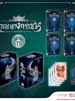 Boxset จอมนางจารชน หน่วย 11 ภาคปลาย เล่ม 1 -4 เซียวเซียงตงเอ๋อร์ ( 潇湘冬儿) ลี หลินลี่ สยามอินเตอร์บุ๊คส์ จำนวนจำกัด ตามลำดับการชำระเงิน