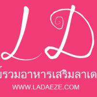 ร้านLadaeze.com