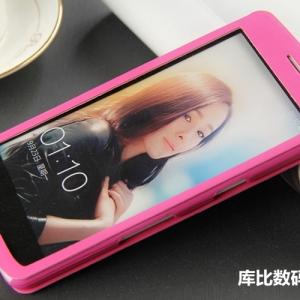 OPPO N1 Mini - Diary Case พร้อมส่ง