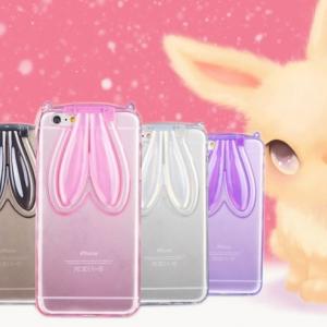 เคส OPPO R7 Plus- เคสซิลิโคนกระต่าย หูตั้งได้[พร้อมส่ง โอนได้เลย]