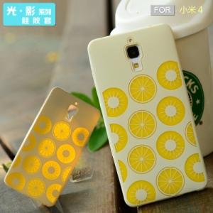 เคส Xiaomi Mi 4 - NT Silicone case[Pre-Order]