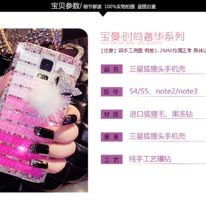 Samsung Galaxy S5 - เคสแข็ง Crystal [Pre-Order]