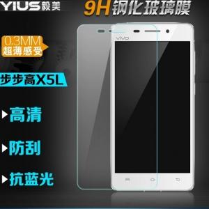 เคส Vivo X5 - ฟิล์มกระจกนิรภัย ยี่ห้อ Yius [Pre-Order]