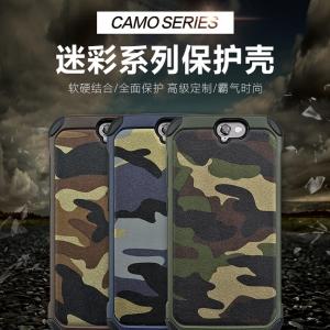 เคส HTC One A9 -Solder Nx Case [Pre-Order]