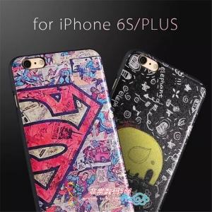 เคส HTC One A9 - My Colors Silicone Case [Pre-Order]