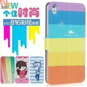 HTC Desire 816 - Hange Diary case [Pre-Order]
