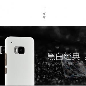 เคส HTC One3 M9 - Aixuan Scrub Hard case [Pre-Order]
