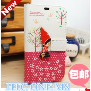 เคส HTC One2 (M8) - Happy Mori case [Pre-Order]