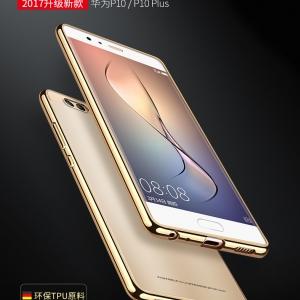 เคสมือถือ Huawei P10 เคสTPU ขอบชุบสีโครเมี่ยม (พรีออเดอร์)