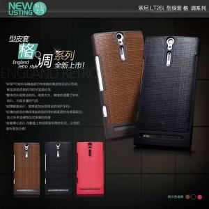 Sony Xperia S,SL- NillKin Leather Case[Pre-Order]
