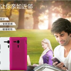 Sony Xperia SP M35H - Hard Case [Pre-Order]