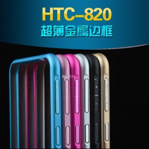 HTC Desire 820,820s -Aluminium Bumper case [Pre-Order]