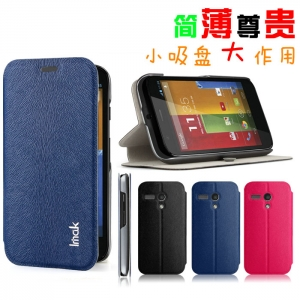 Motorola Moto G - iMak Leather case [Pre-Order]