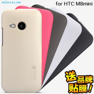 HTC M8 Mini - NillKin Frosted Hard Case [Pre-Order]