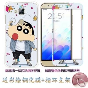 ฟิล์มกระจก Huawei G7 Plus- ฟิล์มนิรภัยเต็มจอ ลายการ์ตูน + เคสนิ่ม (พรีออเดอร์)