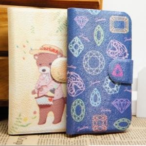 HTC Desire 600 - Bear Diary case [Pre-Order]