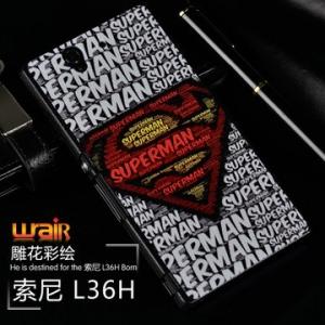 Sony Xperia Z L36h - Uurair Hard Case [Pre-Order]