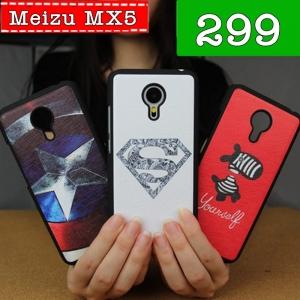เคสมือถือ Meizu MX5 - เคสแข็งพิมพ์ลายการ์ตูน#1 [Pre-Order]