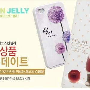 Eco Jelly Case สำหรับ Samsung Note [Pre-Order]