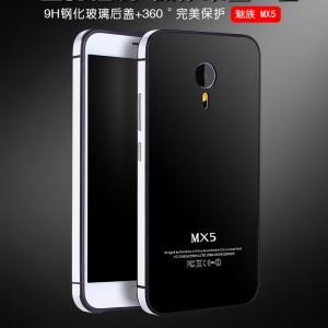 เคสมือถือ Meizu MX5 - เคสฝาครอบโลหะ [Pre-Order]