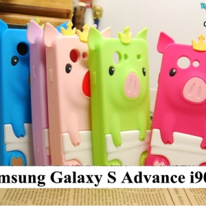Samsung S Advance i9070 - Pig Silicone Case[Pre-Order]