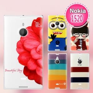 Nokia Lumia 1520- Cartoon Hard Case#2[Pre-Order]