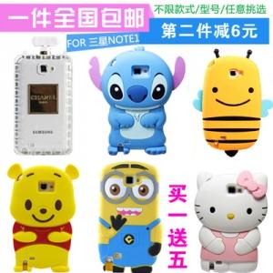 Samsung Galaxy Note - Cartoon Silicone Case [Pre-Order]