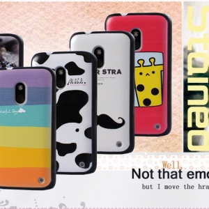 Nokia Lumia 620 - GView Hard case [Pre-Order]