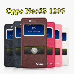 เคส OPPO Neo5s - Guoer Diary Case [Pre-Order]