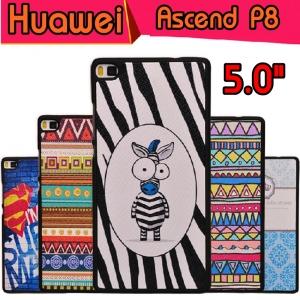 """เคสHuawei Ascend P8 Lite 5.0"""" - Cartoon hard Case#1 [Pre-Order]"""