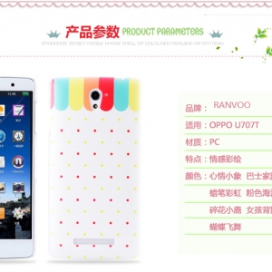 OPPO Find Way S -Art Hard Case[Pre-Order]
