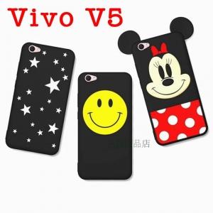 เคสมือถือ Vivo V5 - เคสซิลิโคนการ์ตูน [Pre-Order]