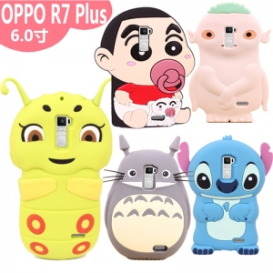 เคส Oppo R7 Plus - Cartoon 3D Silicone case#1 [Pre-Order]