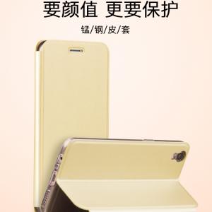 Case Oppo R9s เคสมือถือแบบฝาพับMofi เกรดพรีเมี่ยม (พรีออเดอร์)