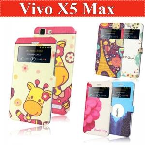 เคส Vivo X5 Max - Cartoon Diary Case [Pre-Order]
