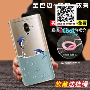เคสมือถือ Huawei Mate9Pro - เคสTPU ใส พิมพ์ลาย(พรีออเดอร์)